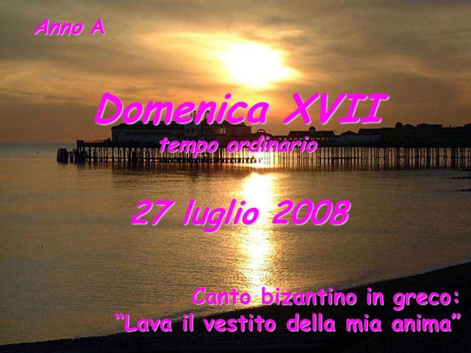 Domenica XVII 27 luglio 2008 Canto bizantino in greco: