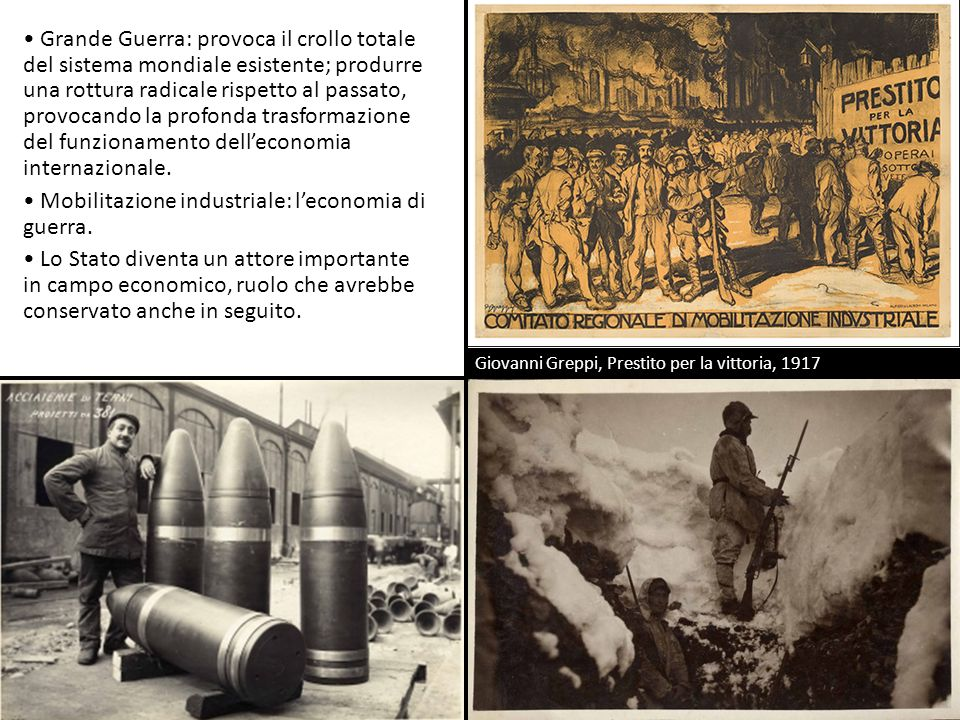 Mobilitazione industriale: l'economia di guerra.