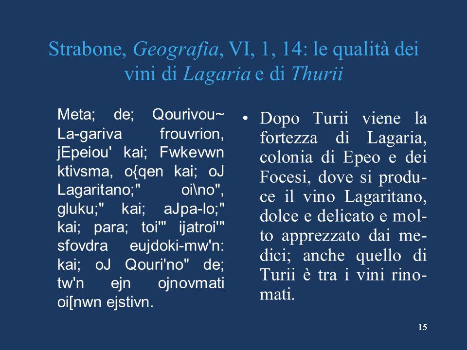 Strabone, Geografia, VI, 1, 14: le qualità dei vini di Lagaria e di Thurii