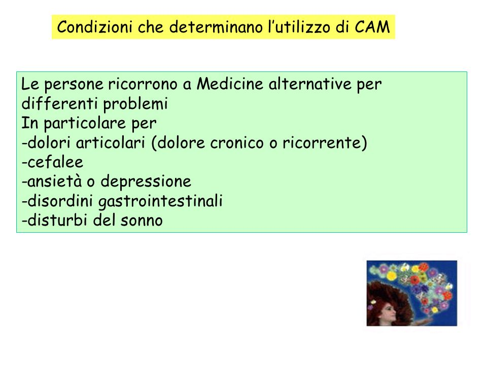 Condizioni che determinano l'utilizzo di CAM
