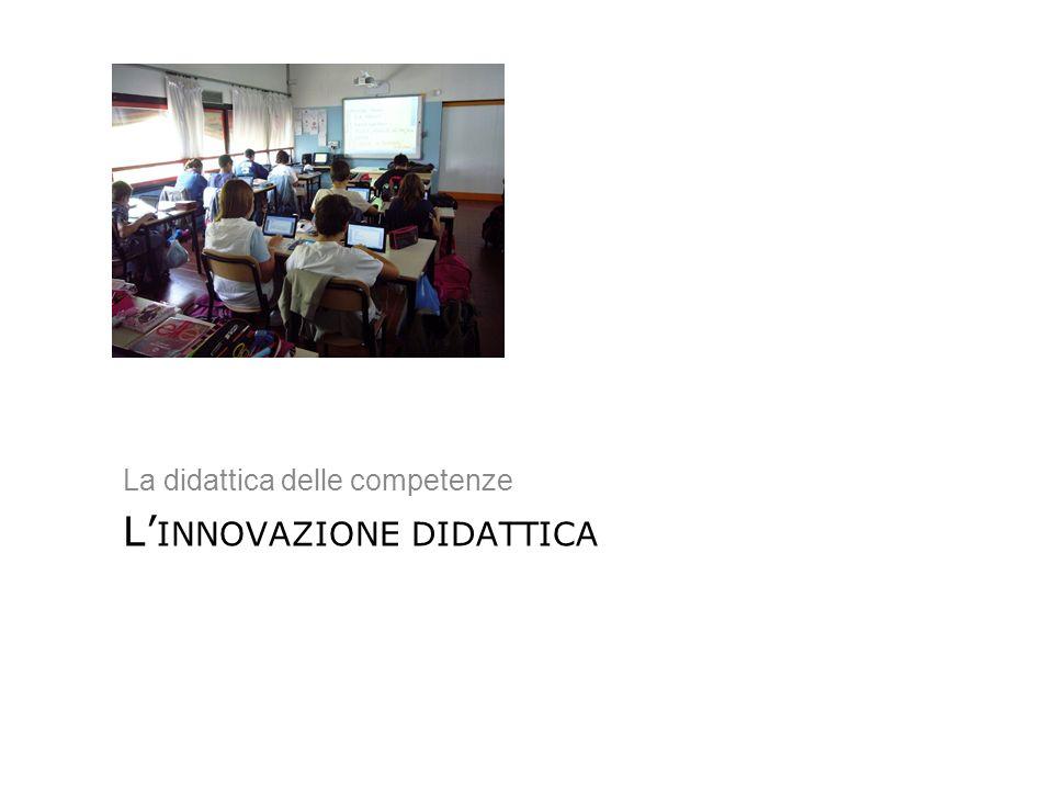 L'innovazione didattica