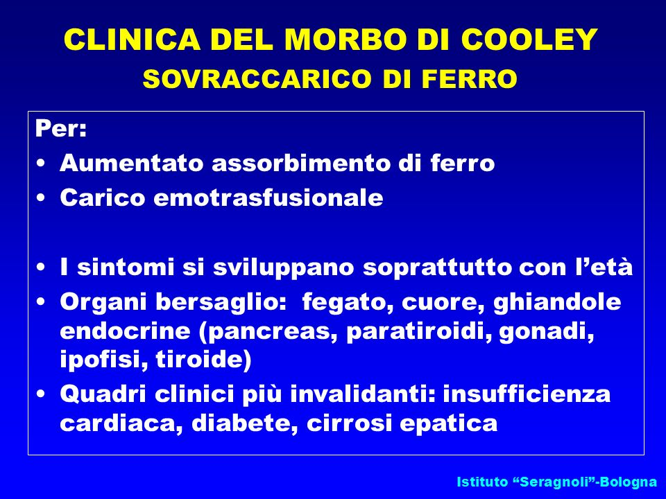 CLINICA DEL MORBO DI COOLEY