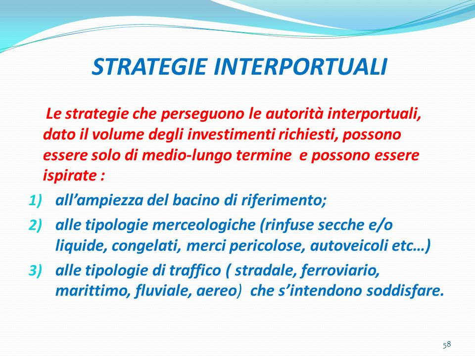 STRATEGIE INTERPORTUALI