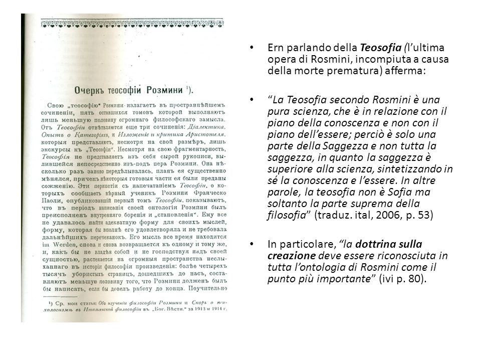 Ern parlando della Teosofia (l'ultima opera di Rosmini, incompiuta a causa della morte prematura) afferma: