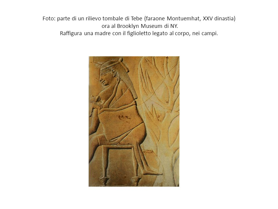 Foto: parte di un rilievo tombale di Tebe (faraone Montuemhat, XXV dinastia) ora al Brooklyn Museum di NY.