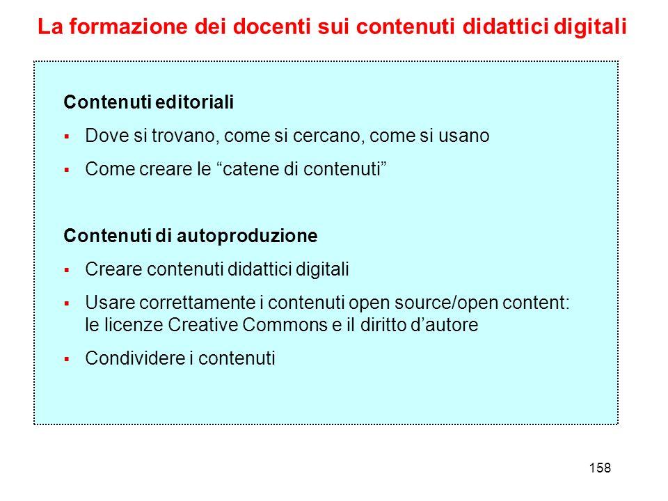 La formazione dei docenti sui contenuti didattici digitali
