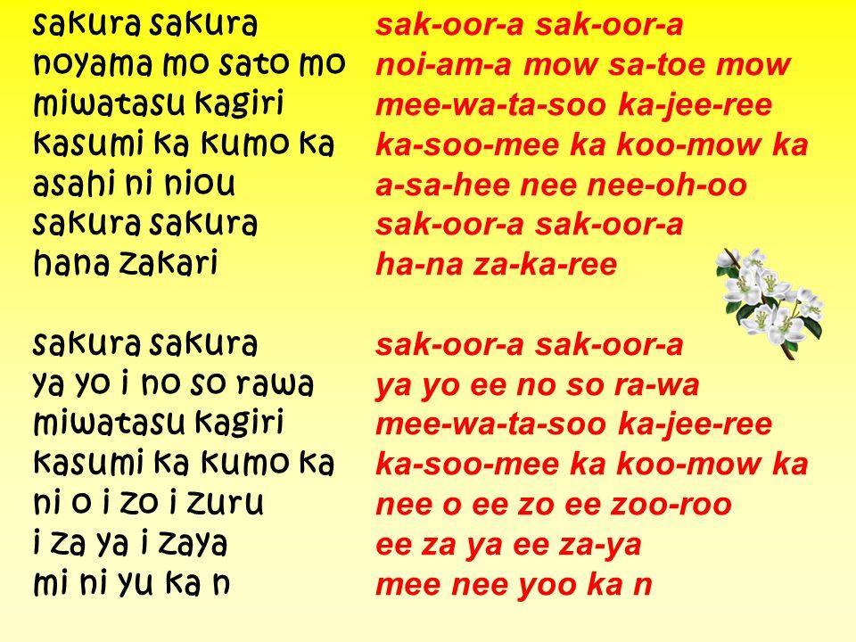 sakura sakura sak-oor-a sak-oor-a
