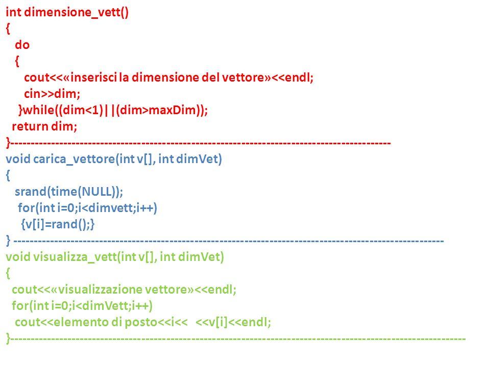 int dimensione_vett()