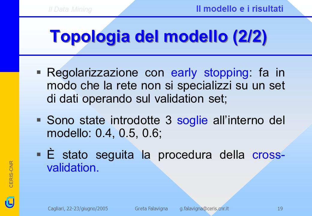 Topologia del modello (2/2)