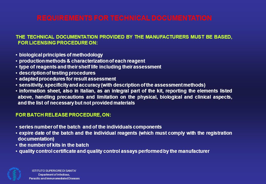 REQUIREMENTS FOR TECHNICAL DOCUMENTATION