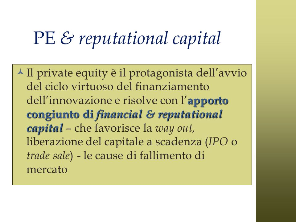 PE & reputational capital