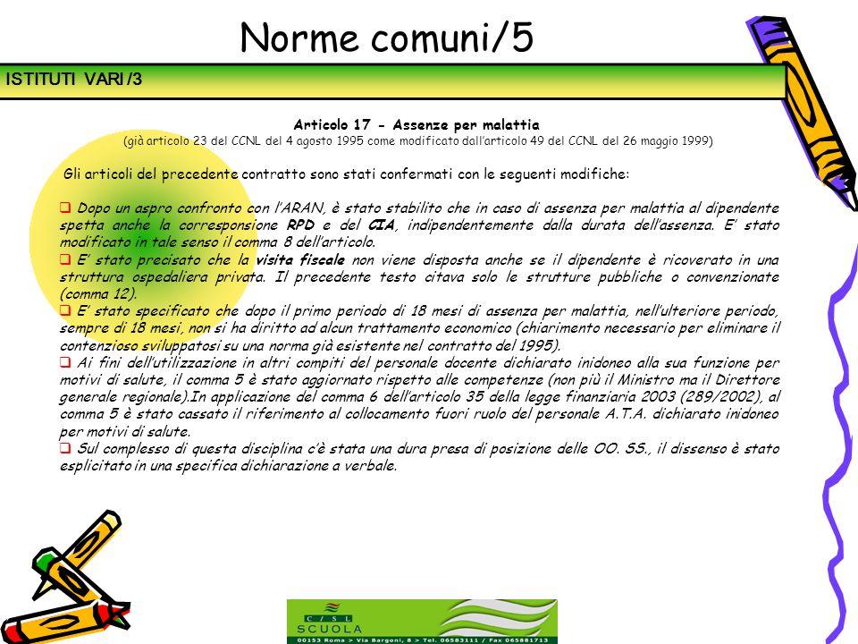 Articolo 17 - Assenze per malattia