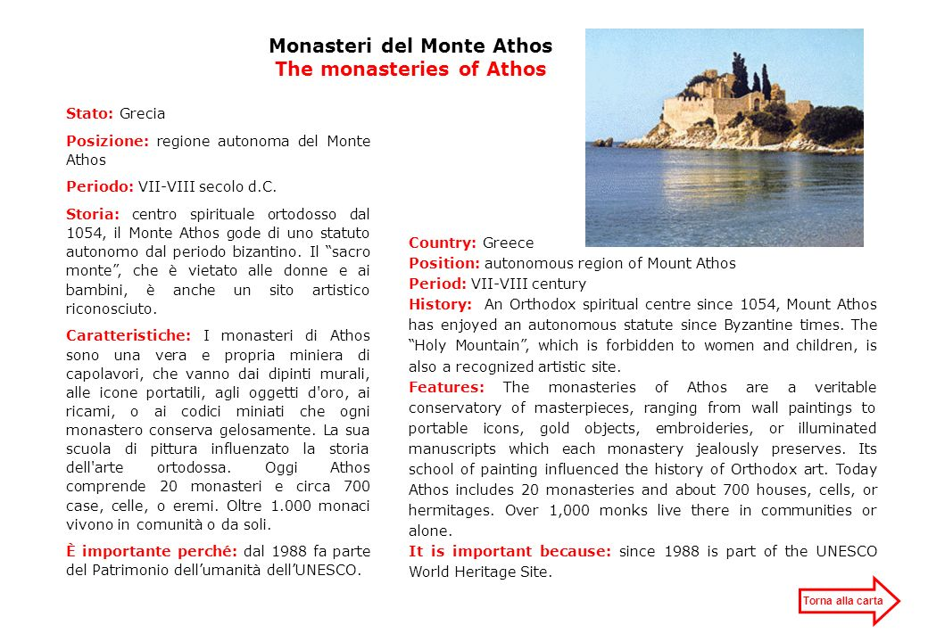Monasteri del Monte Athos The monasteries of Athos