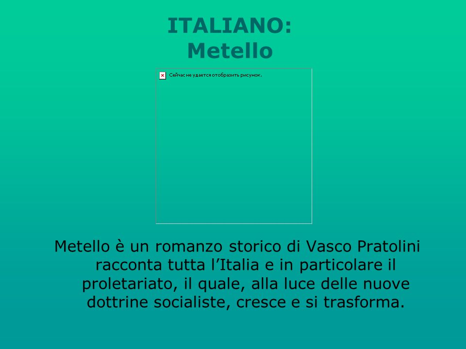 ITALIANO: Metello