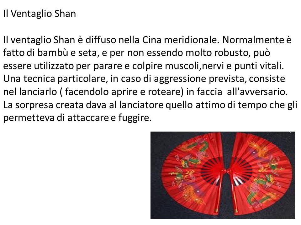 Il Ventaglio Shan Il ventaglio Shan è diffuso nella Cina meridionale