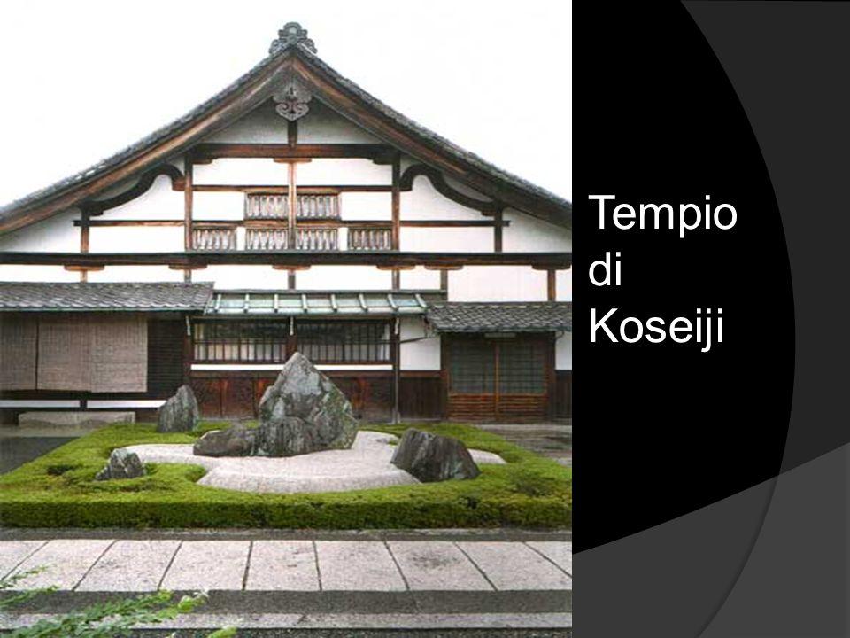 Tempio di Koseiji