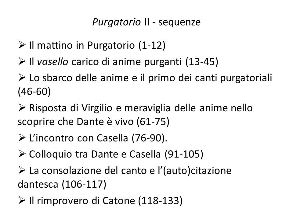 Purgatorio II - sequenze