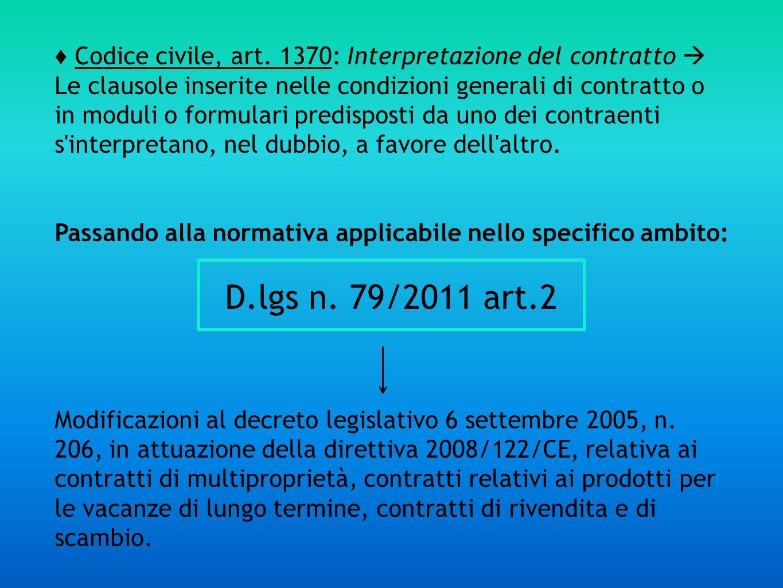 ♦ Codice civile, art. 1370: Interpretazione del contratto 