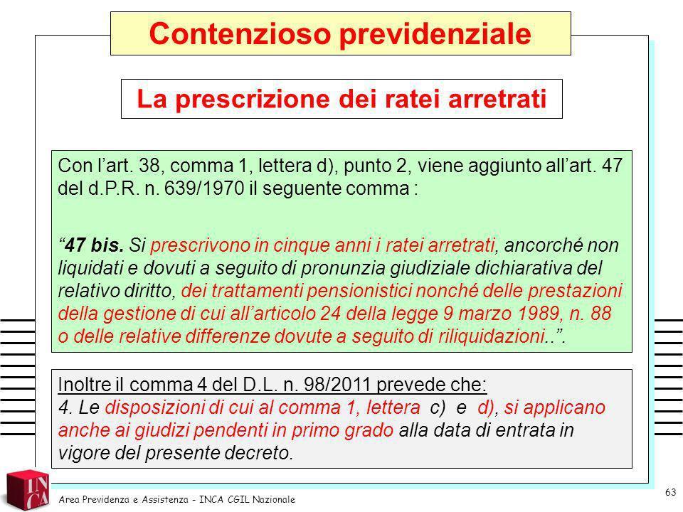 Contenzioso previdenziale La prescrizione dei ratei arretrati