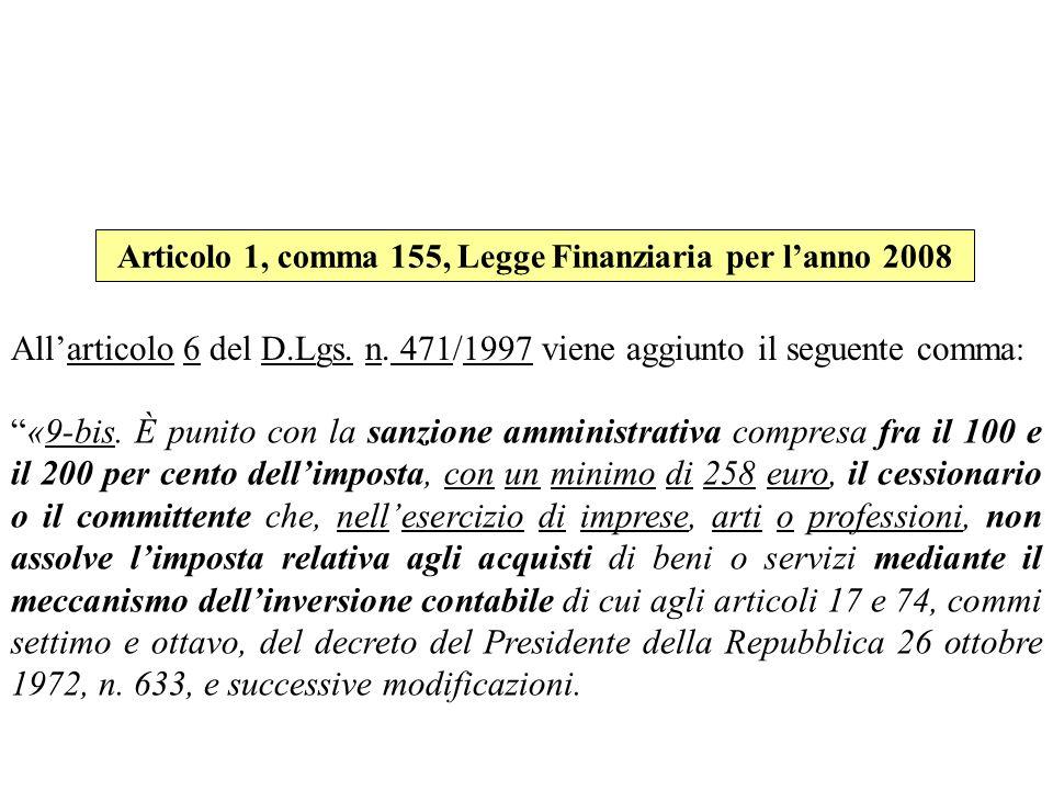 Articolo 1, comma 155, Legge Finanziaria per l'anno 2008