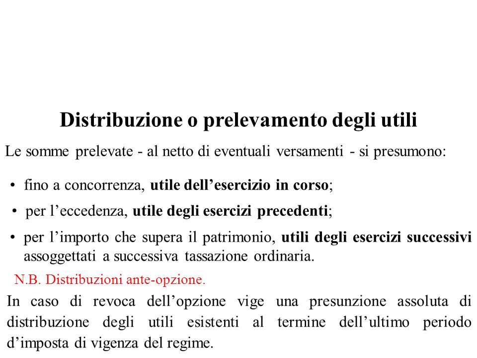 Distribuzione o prelevamento degli utili