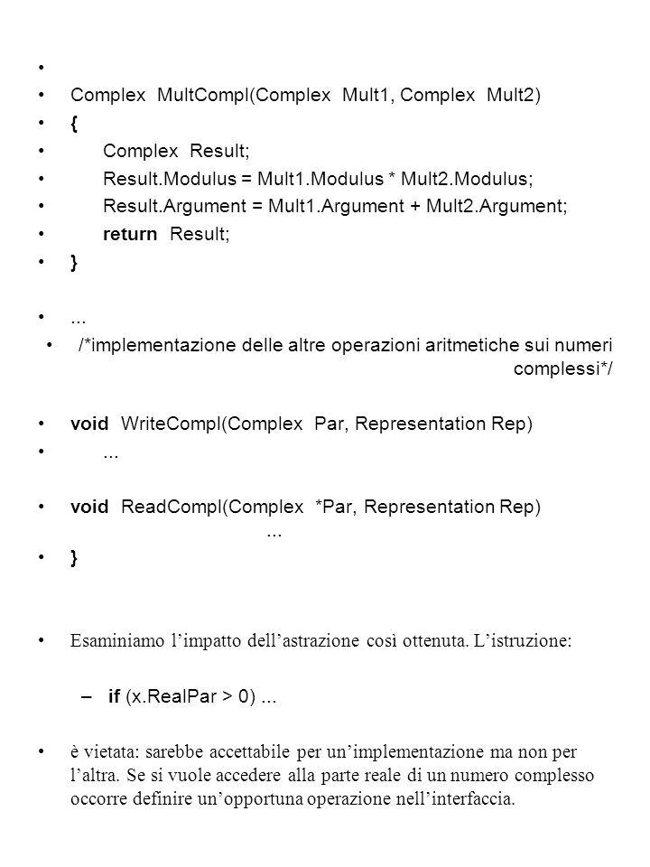 Complex MultCompl(Complex Mult1, Complex Mult2)