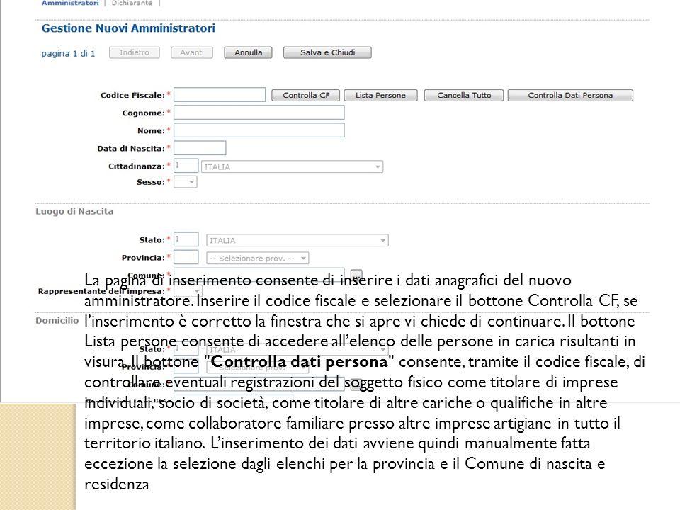 La pagina di inserimento consente di inserire i dati anagrafici del nuovo amministratore.