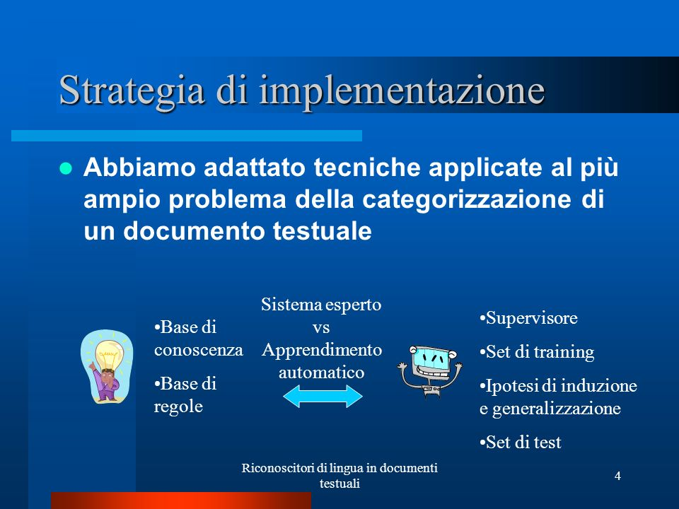 Strategia di implementazione