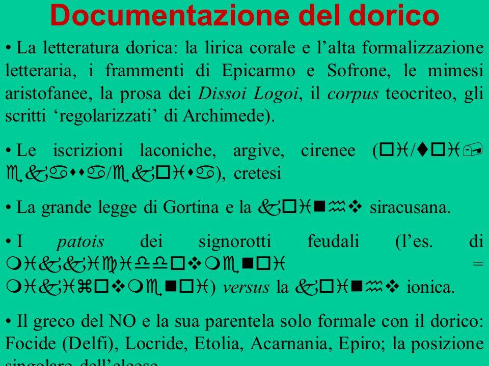 Documentazione del dorico