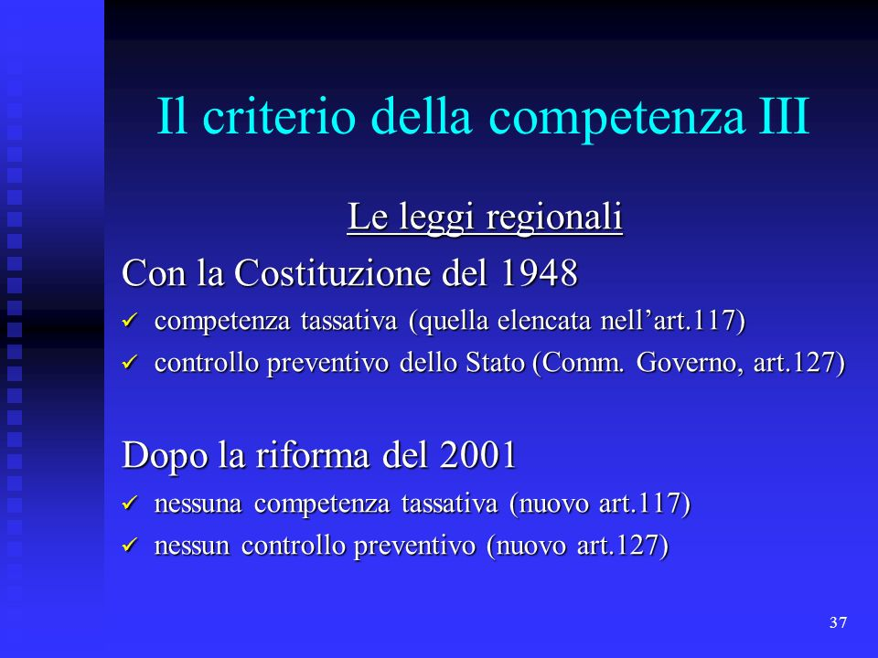 Il criterio della competenza III