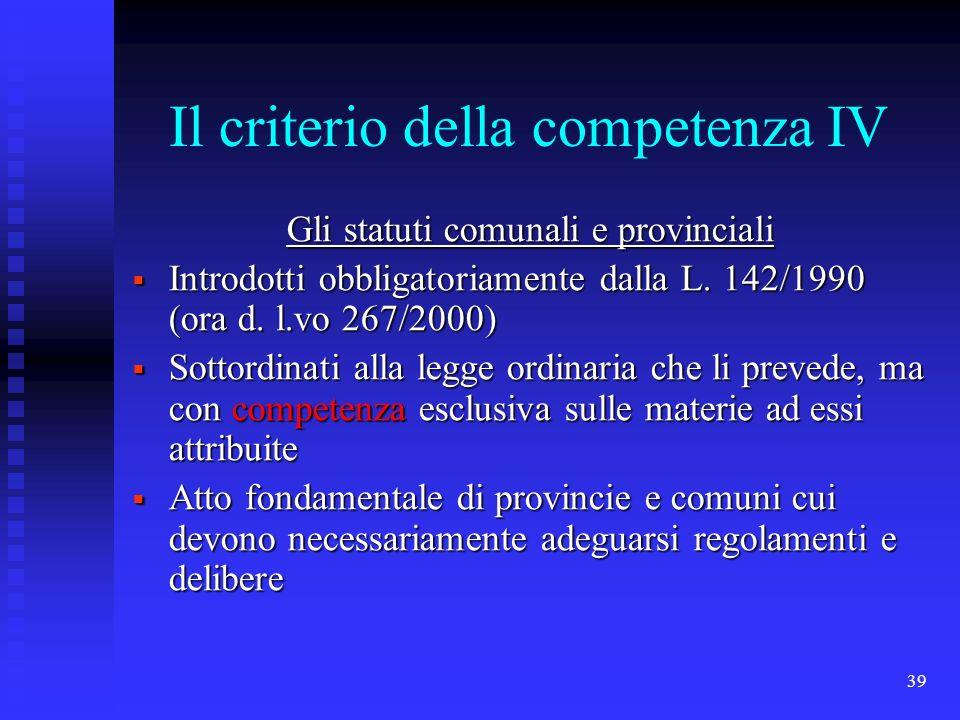Il criterio della competenza IV