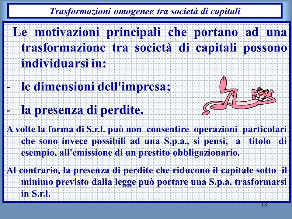 Trasformazioni omogenee tra società di capitali