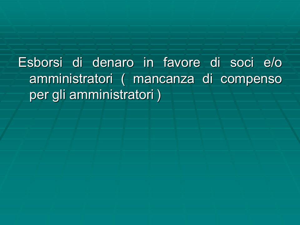 Esborsi di denaro in favore di soci e/o amministratori ( mancanza di compenso per gli amministratori )