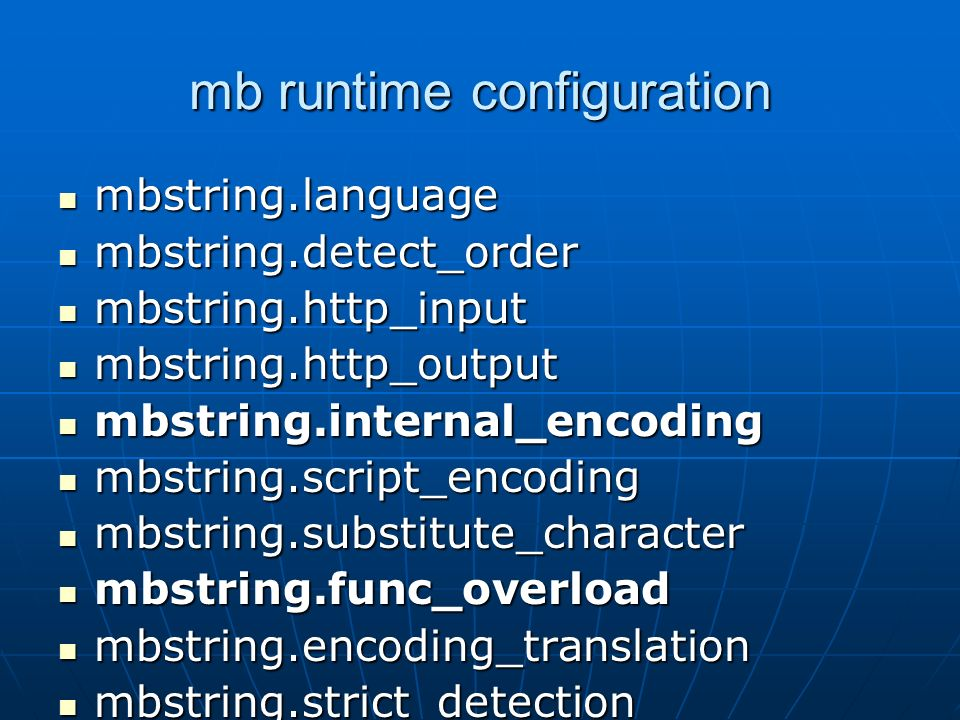 mb runtime configuration