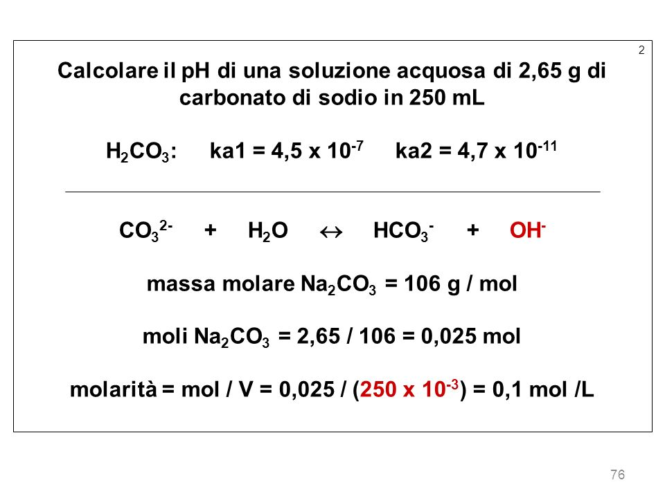 massa molare Na2CO3 = 106 g / mol moli Na2CO3 = 2,65 / 106 = 0,025 mol