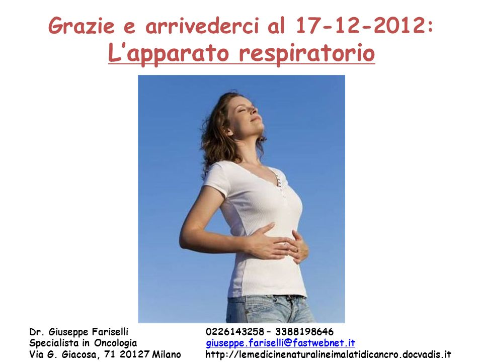 Grazie e arrivederci al 17-12-2012: L'apparato respiratorio