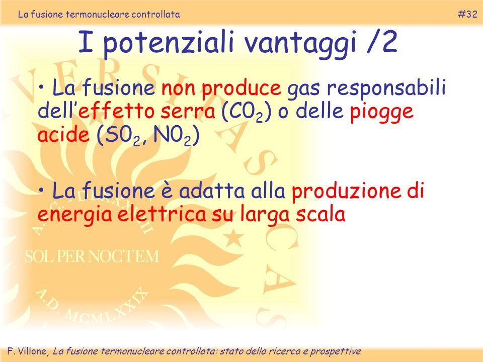 I potenziali vantaggi /2