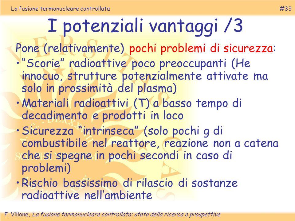 I potenziali vantaggi /3