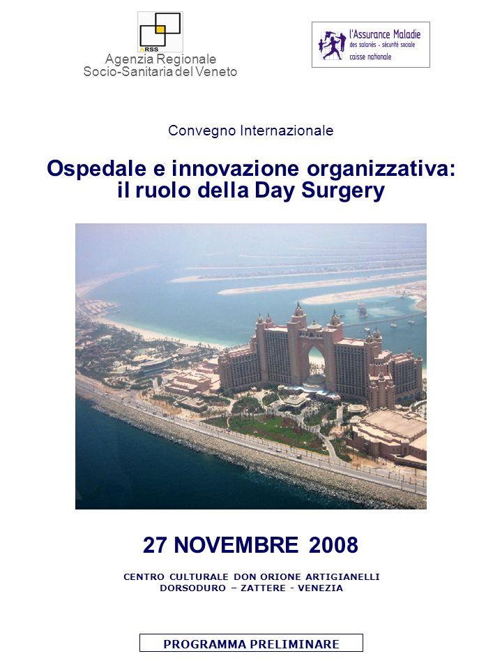 Ospedale e innovazione organizzativa: il ruolo della Day Surgery