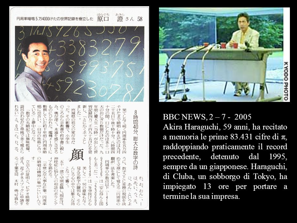 BBC NEWS, 2 – 7 - 2005