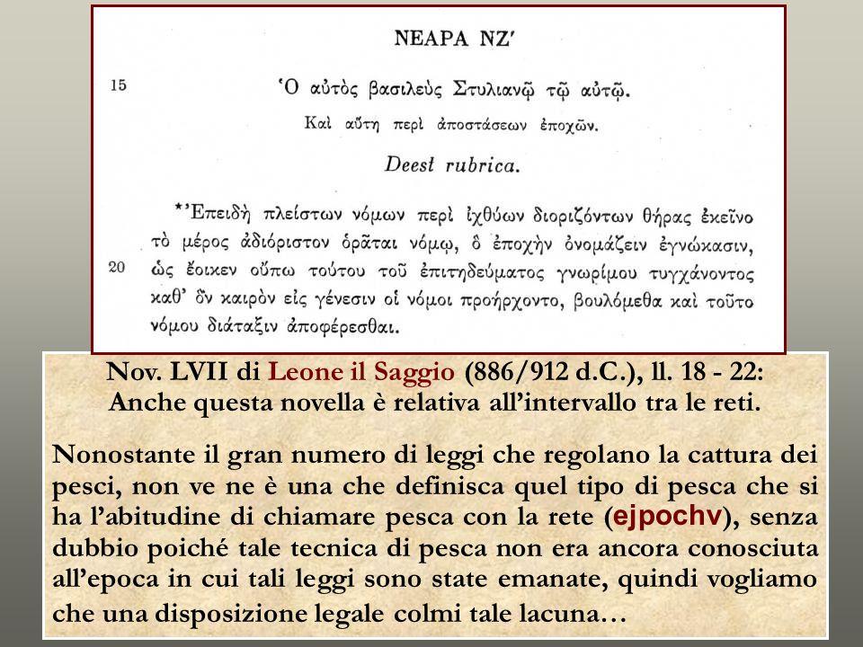 Nov. LVII di Leone il Saggio (886/912 d. C. ), ll