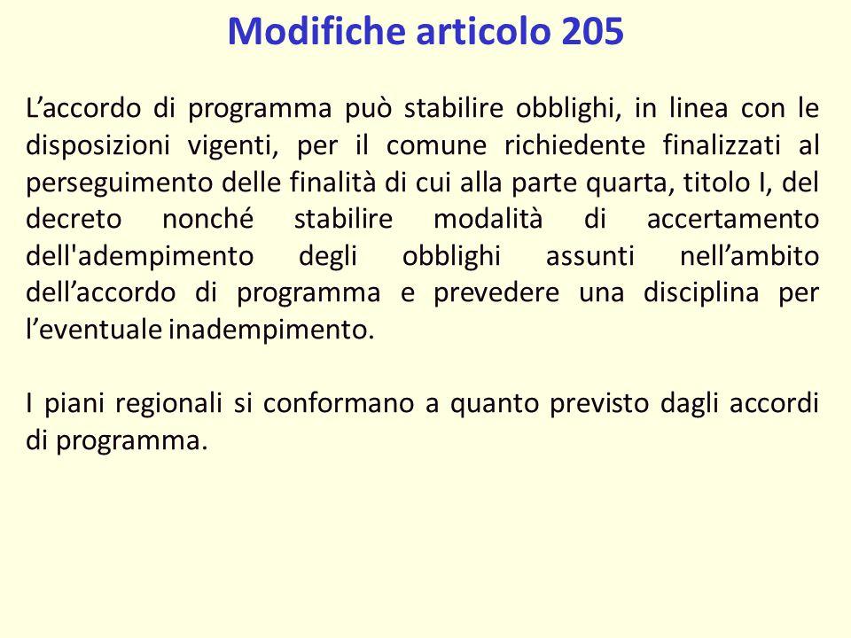 Modifiche articolo 205