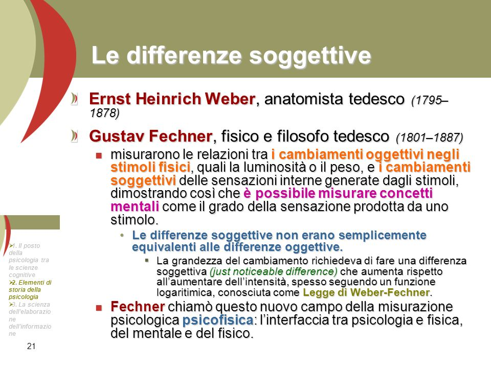 Le differenze soggettive
