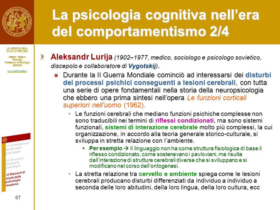 La psicologia cognitiva nell'era del comportamentismo 2/4