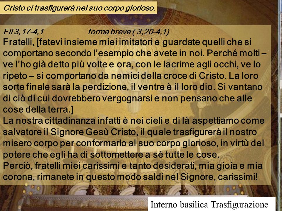 Interno basilica Trasfigurazione