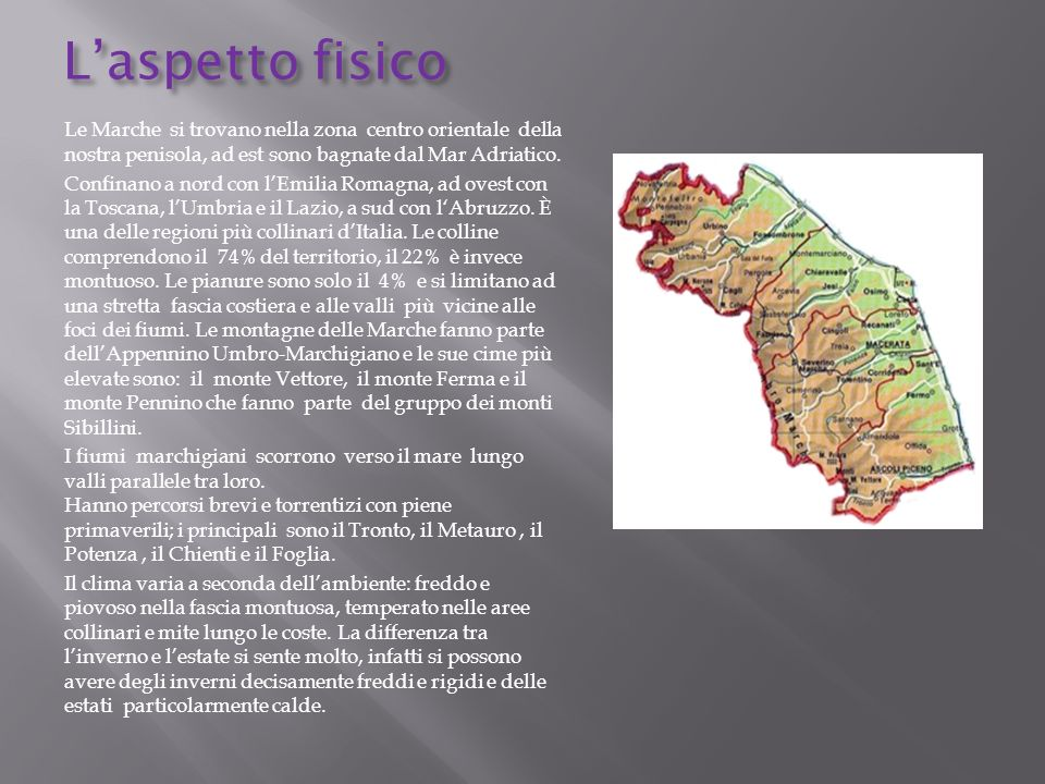 L'aspetto fisico Le Marche si trovano nella zona centro orientale della nostra penisola, ad est sono bagnate dal Mar Adriatico.