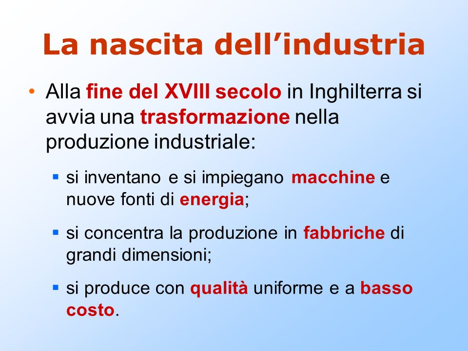 La nascita dell'industria