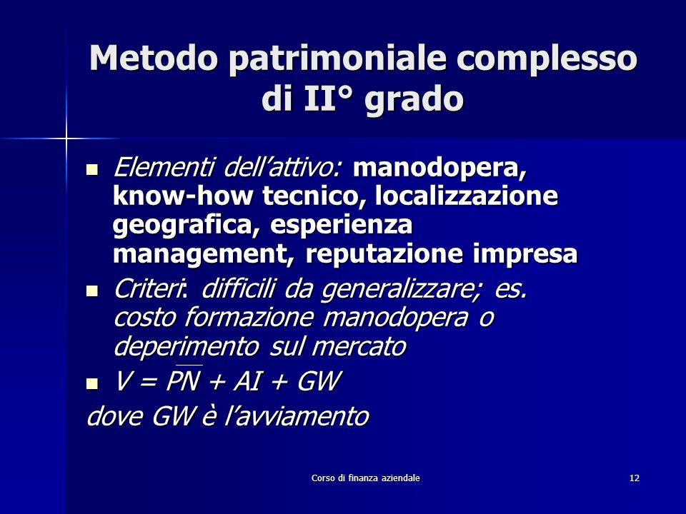 Metodo patrimoniale complesso di II° grado