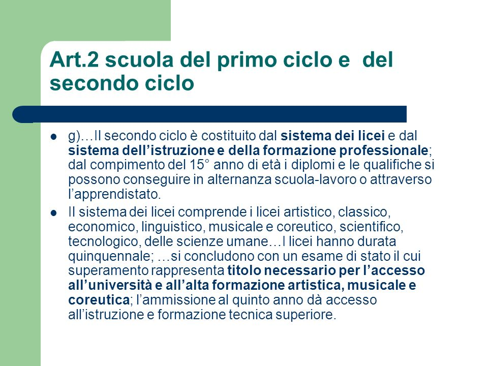 Art.2 scuola del primo ciclo e del secondo ciclo