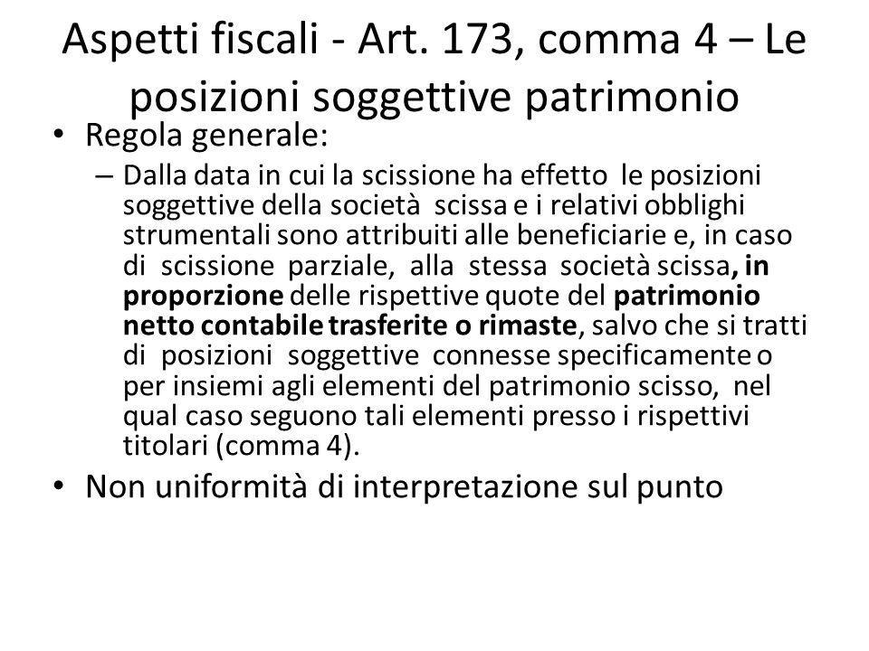 Aspetti fiscali - Art. 173, comma 4 – Le posizioni soggettive patrimonio